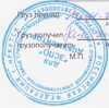 СпецПром Оборудование штамп
